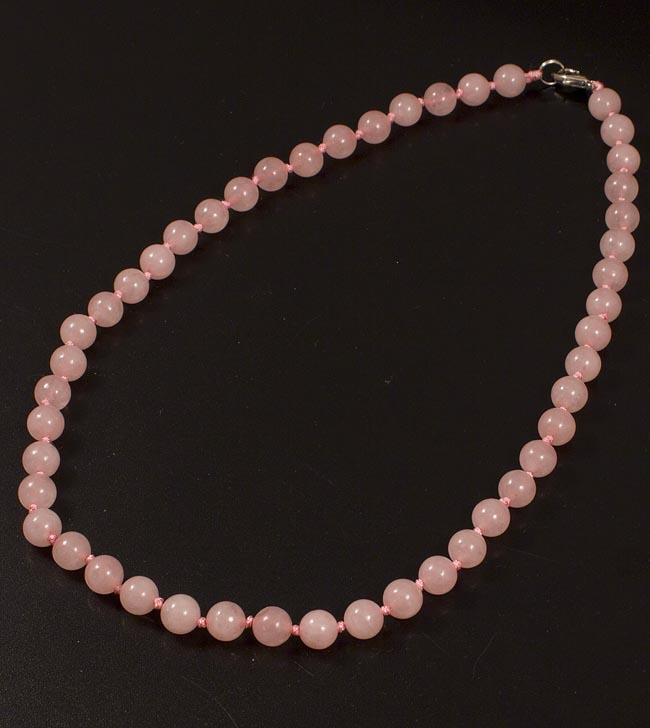 Бусы из розового кварца. 8123081РК